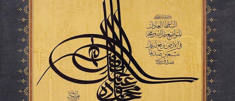 Ottoman Calligraphy Art: Hat